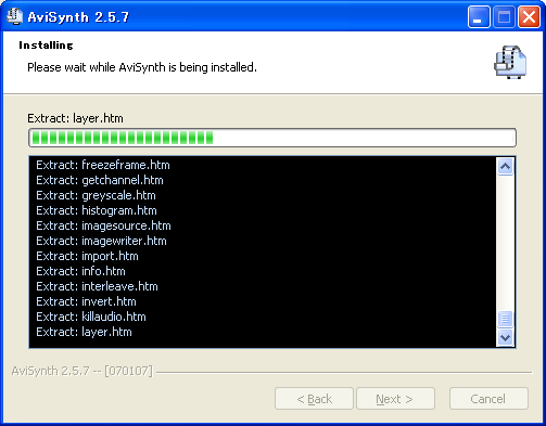 install_04_installing.png
