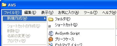 install_file_newitem_menu_01.png