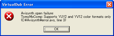 error010_color_format.png