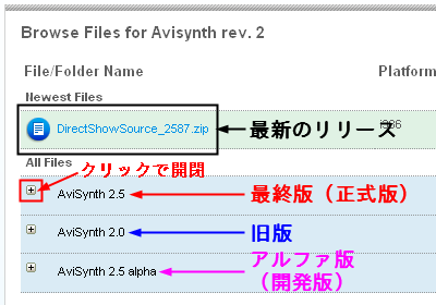avisynth_download_02_select_release_20090710.png