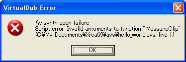 hello008_invalid_argument.png