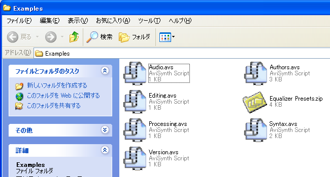 examples_folder.png