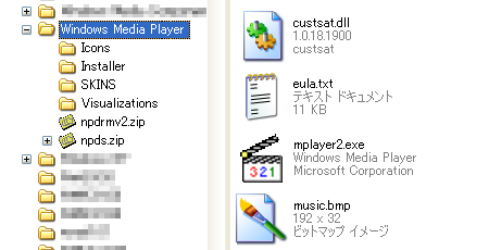 mplayer2.png