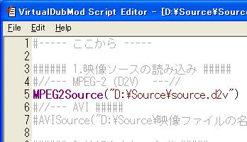 vdubmod_editor3.png