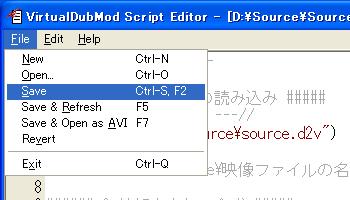 vdubmod_editor4.png
