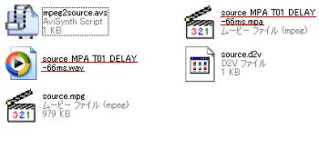 mpa_delay.png
