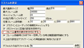 au98d_system_config.png