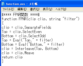 function_avs.png