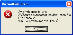 avi_audio_color3_error.png