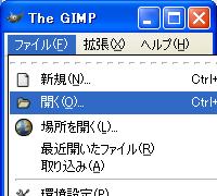 gicocu_gimp_open_file.png