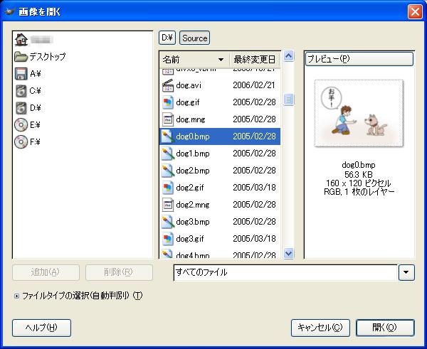 gicocu_gimp_select_pic.png