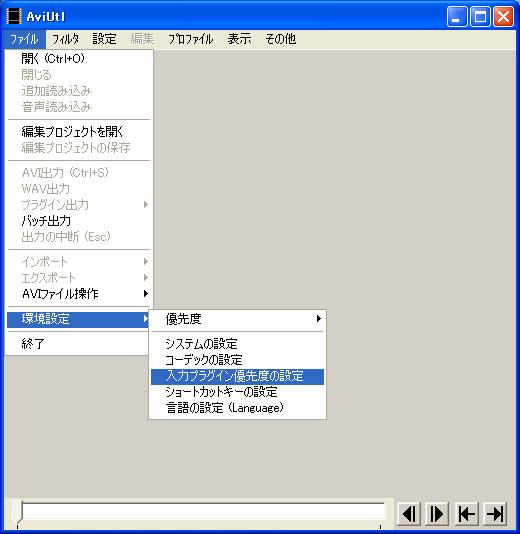 config_inputplugin_menu.png