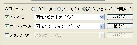 wme9_source_select.png