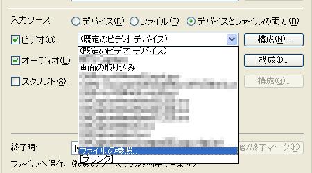 wme9_source_select_menu.png