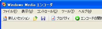 wme9_toolbar.png
