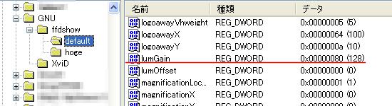 registry_lumgain_default.png