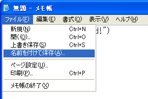 intro002_save_menu.png