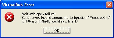 error002_invalid_arguments.png