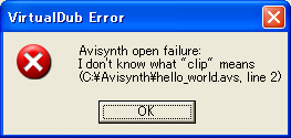 error005_what_xxx_means.png