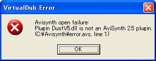 error008_not_avs25_plugin.png