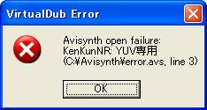 error011_color_format_warpsharp.png