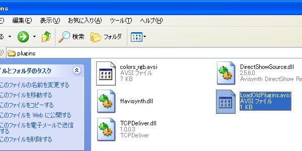 loadoldplugins_avsi.png