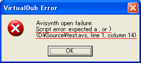 error_message.png