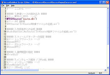 vdubmod_editor2.png