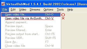 old_vdubmod_open.png