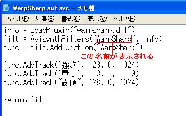 filtername.png
