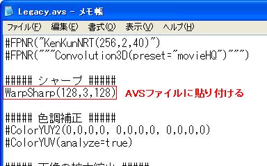 paste_avs.png