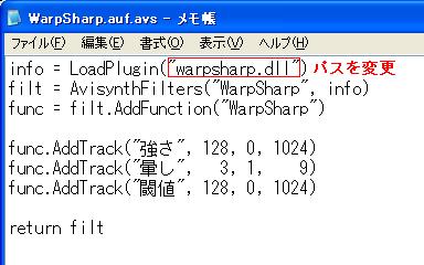 warpsharp_auf_avs.png