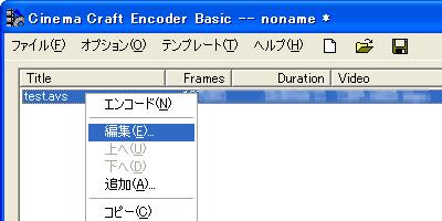 cce_contextmenu_edit.png