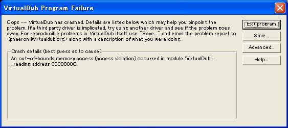 virtualdub_error_when_seeking.png