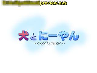 getscriptname_function_avsp.png