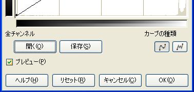 gicocu_gimp_save_button.png