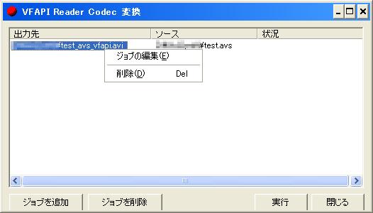 vfapiconv_menu.png