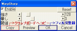 vdub_copy_clipboard.png