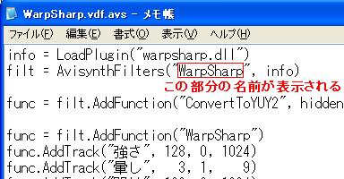 vdub_filtername.png