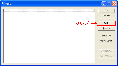 vdub_menu2.png