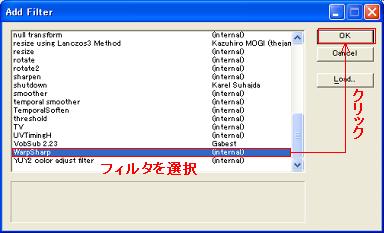 vdub_menu3.png