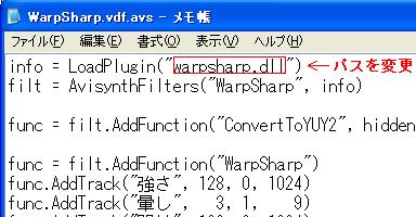 warpsharp_vdf_avs.png
