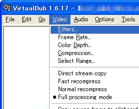 vdub_filters_menu.png