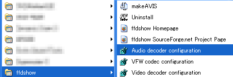 winamp_open_audio_config.png
