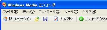 wme9_toolbar.png