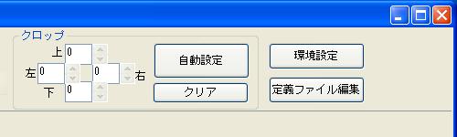 menu_rightup_corner.png