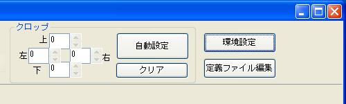 menu_for_environment_setting.png
