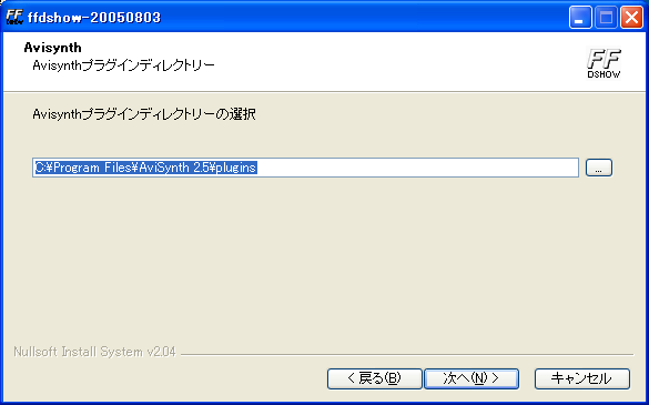 ffdshow_install009.png