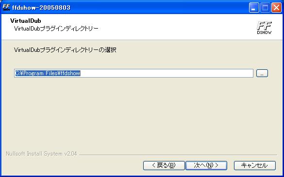 ffdshow_install010.png
