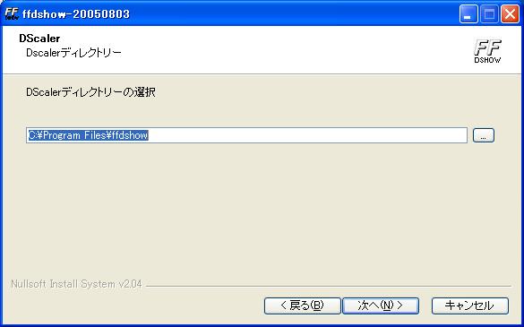 ffdshow_install011.png
